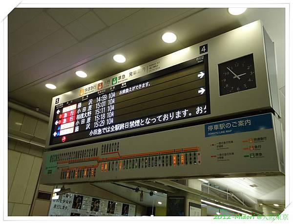 201207大阪東京357.jpg