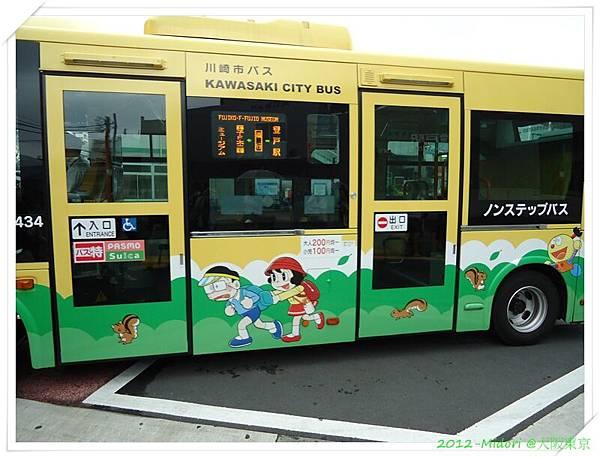 201207大阪東京361.jpg