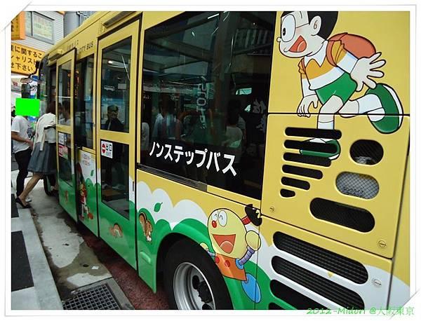 201207大阪東京363.jpg