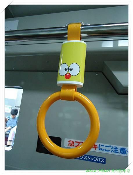 201207大阪東京364.jpg
