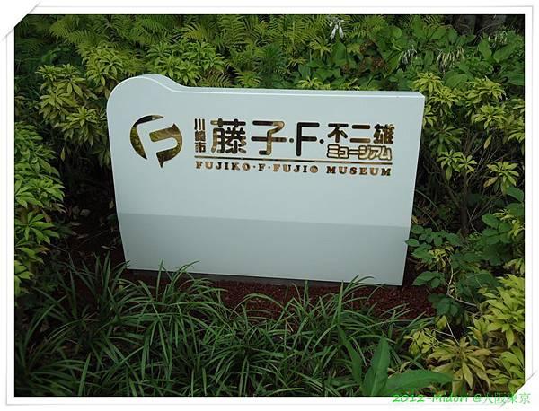 201207大阪東京366.jpg