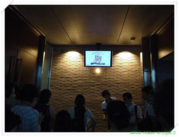 201207大阪東京369.jpg