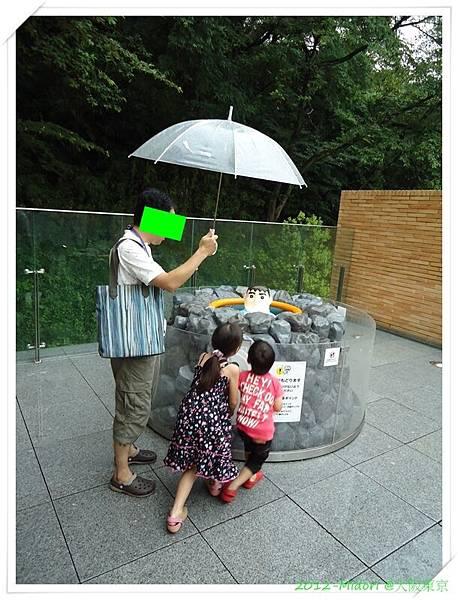 201207大阪東京372.jpg