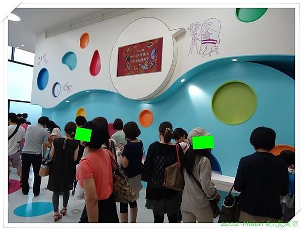 201207大阪東京378.jpg