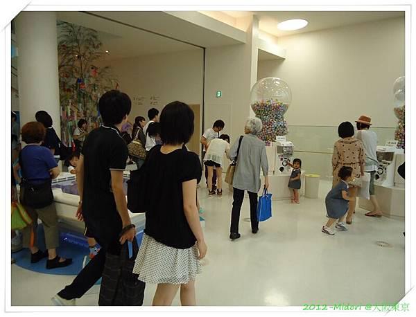 201207大阪東京380.jpg