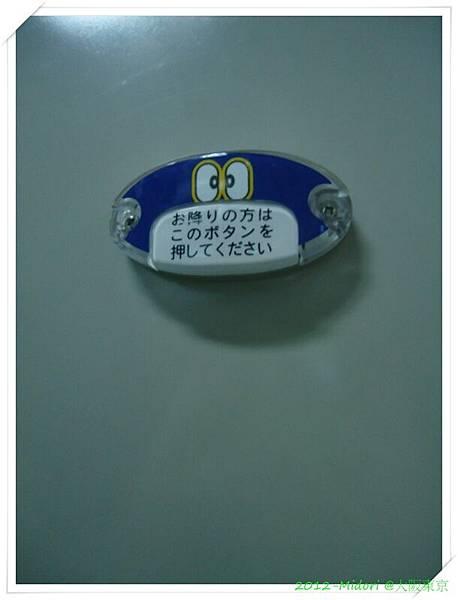 201207大阪東京391.jpg