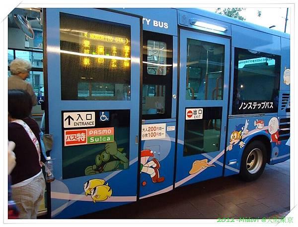 201207大阪東京393.jpg