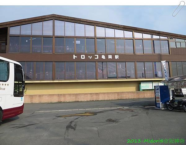 201307阪京神奈087.JPG