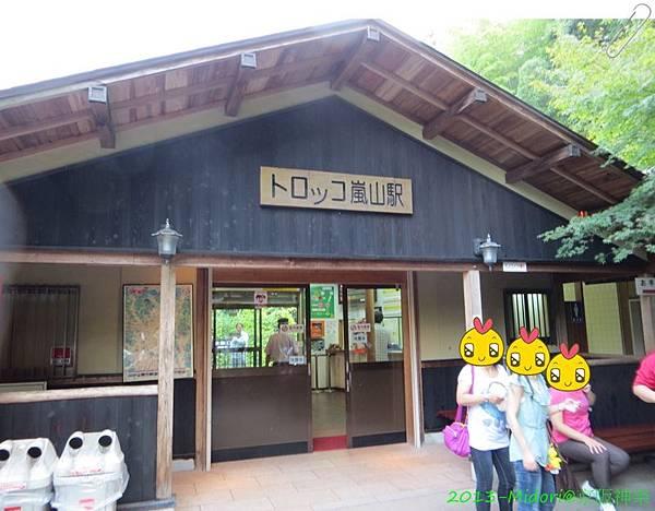 201307阪京神奈099.JPG