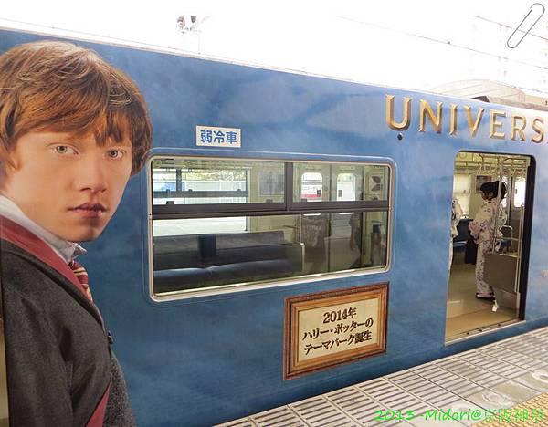 201307阪京神奈171.JPG