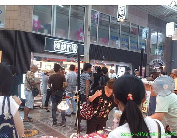 201307阪京神奈175.jpg