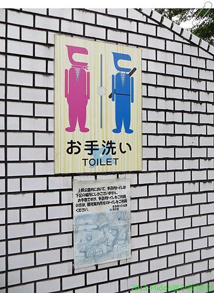 201307阪京神奈197.jpg