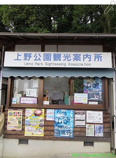 201307阪京神奈196.jpg