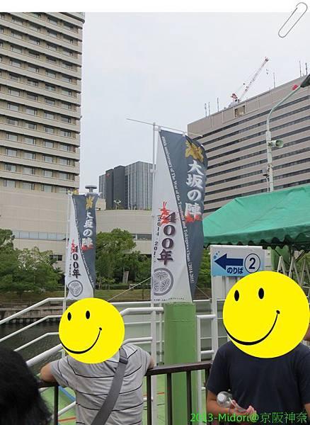 201307阪京神奈228.jpg