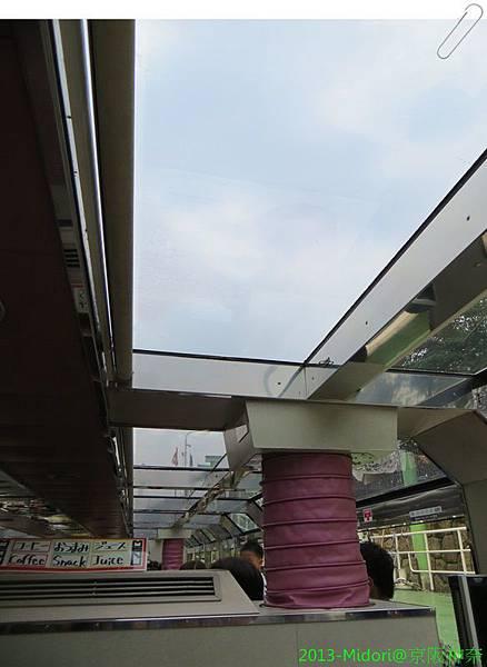 201307阪京神奈232.jpg