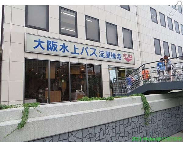 201307阪京神奈235.jpg