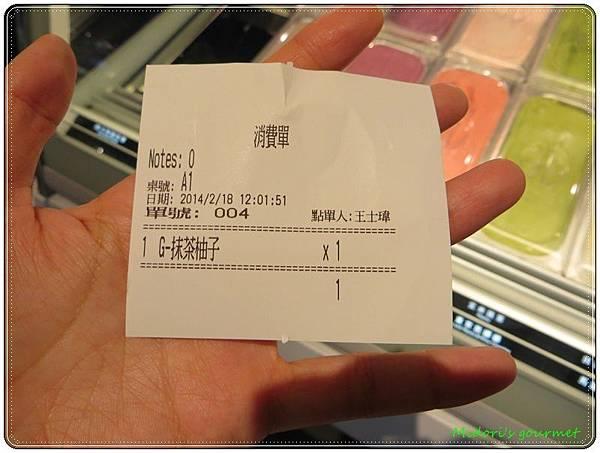 稻禾烏龍麵012.JPG