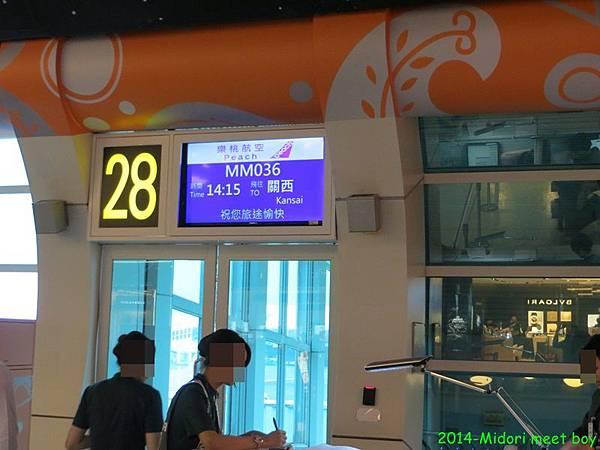 201412大阪神戶010.jpg