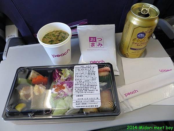 201412大阪神戶017.jpg