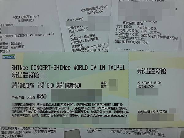 2015.08.16 SHINee WORLD IV IN TAIPEI01