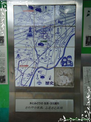 8UPPERS Osaka054.jpg