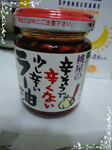 8UPPERS Osaka081.jpg