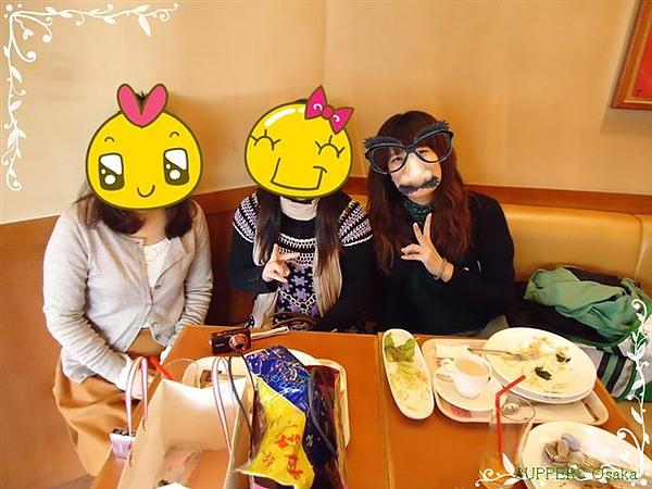 8UPPERS Osaka063.jpg
