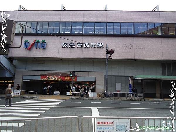8UPPERS Osaka053.jpg