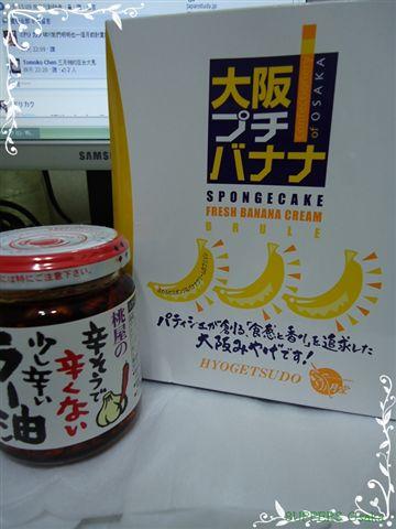 8UPPERS Osaka080.jpg