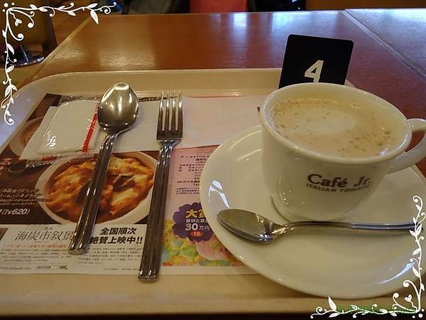 8UPPERS Osaka056.jpg