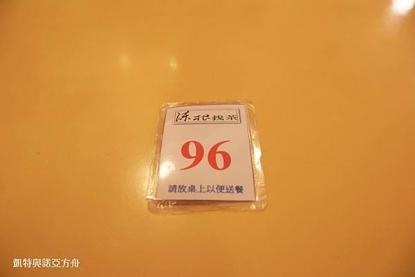 IMG_9798 拷貝