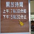 SAM_2615.JPG