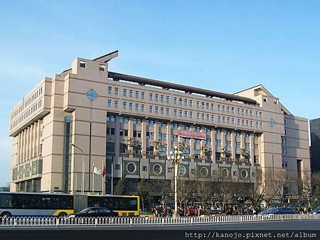 北京圖書大廈2