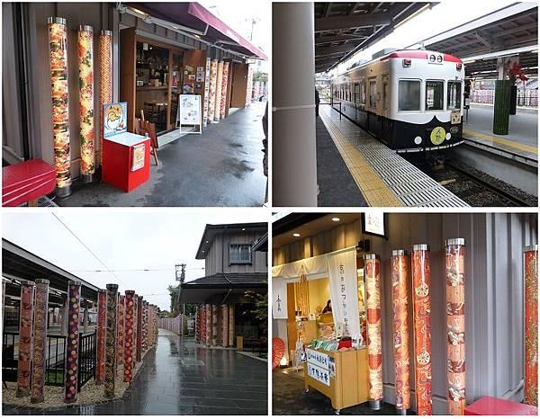 嵐山站.jpg