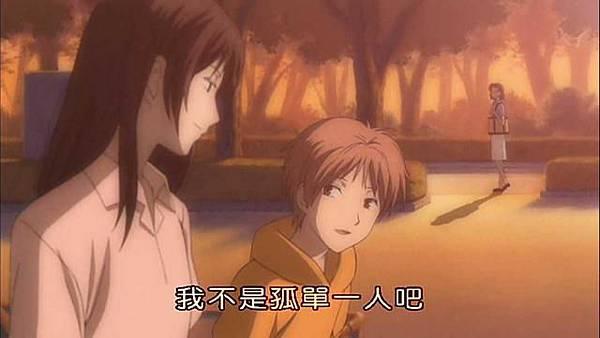 夏目友人帳 第一季第三話3