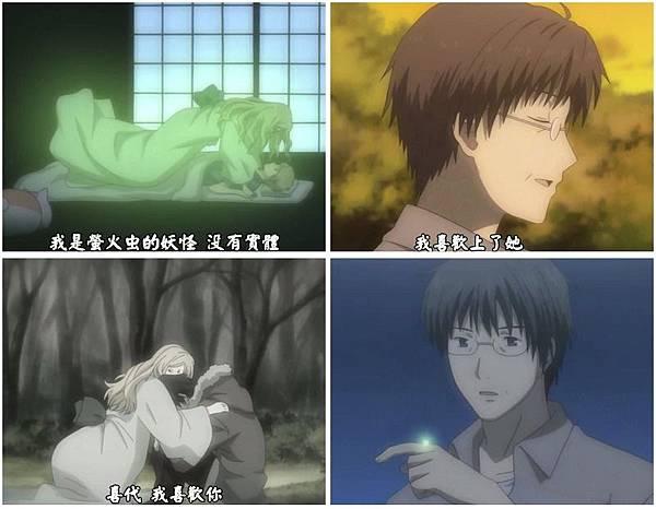 夏目友人帳 第一季第八話