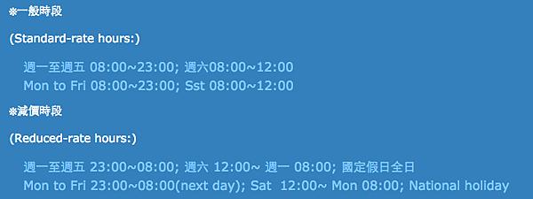 螢幕快照 2014-09-02 下午11.32.32.png