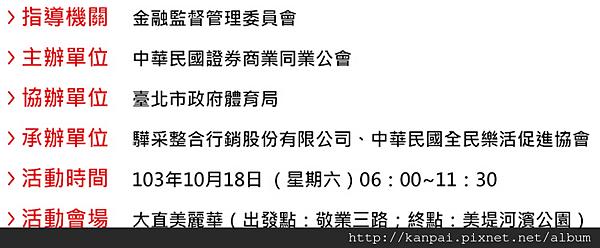 螢幕快照 2014-10-20 下午11.01.39.png