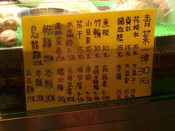 是魯味攤呢~~有賣小竹魚