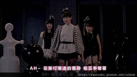 『发条idol字幕组』AKB48 篠田チームA - Ruby PV_2013217175040