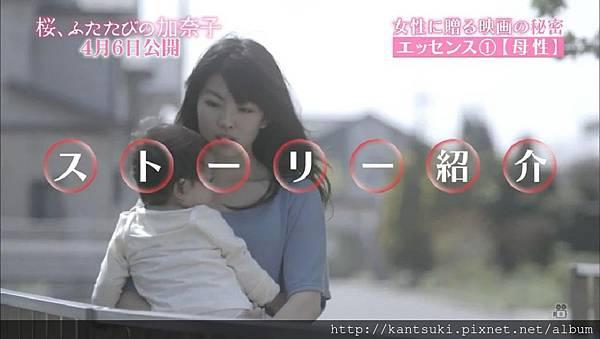 2013.03.02.Sakura.Futatabi.no.Kanako.SP_201331613331