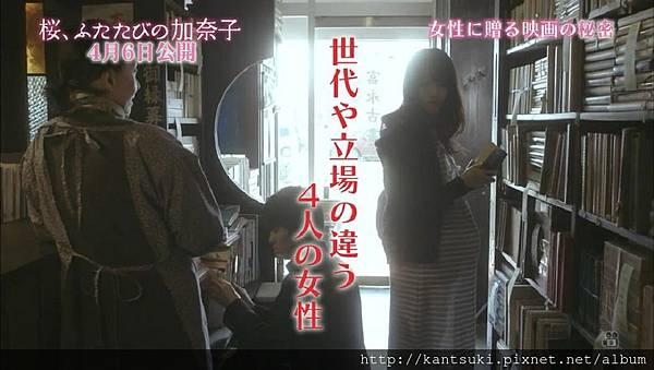 2013.03.02.Sakura.Futatabi.no.Kanako.SP_2013316125521