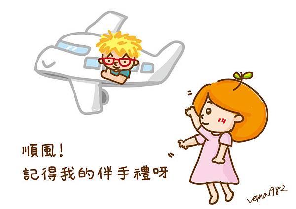 順風.jpg