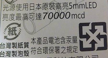 DSCF5375