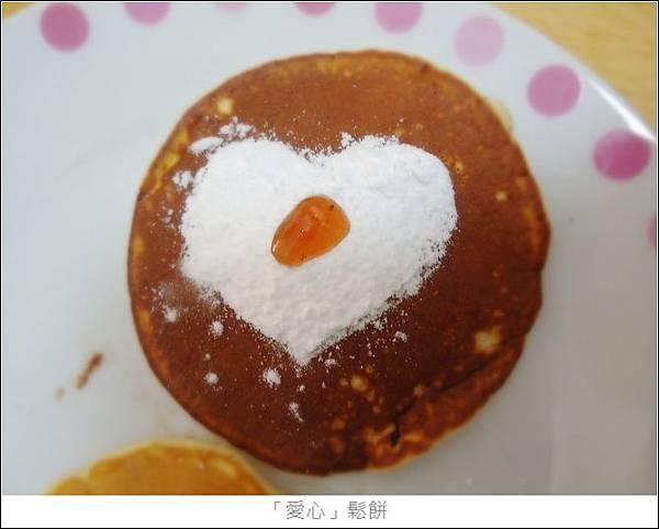 愛心鬆餅.jpg