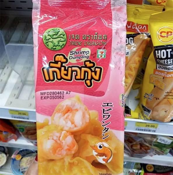 泰國7-11有哪些美食?