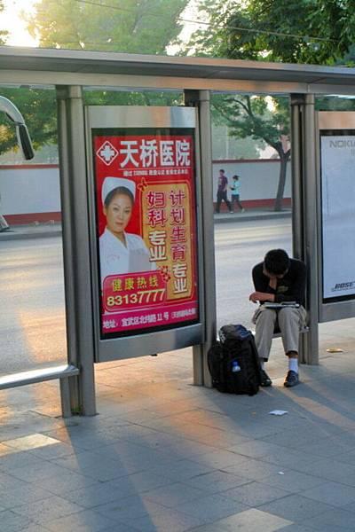 公車站廣告