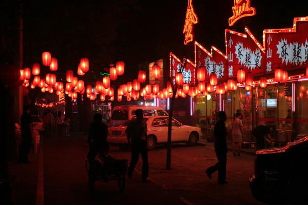 簋街紅燈籠