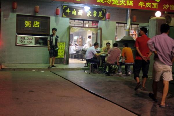 巷口的小吃店