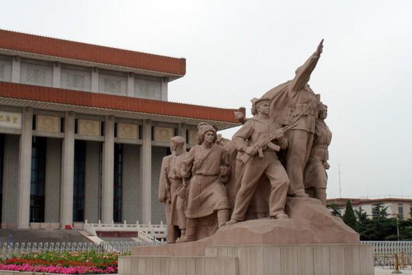 毛主席紀念堂
